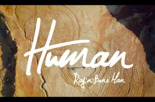 Human – Rag'n'Bone Man (Saxophone Cover by LuGotti)